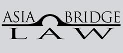 AsiaBridge Law - Engaging Lawyers in Asia