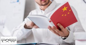 china trademarks