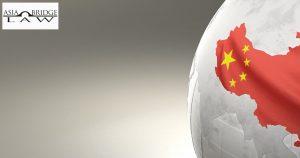 registering trademark china