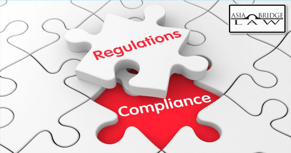 Regulations Compliance | Doing Business in China: Regulatory Compliance (Starter Strategies)