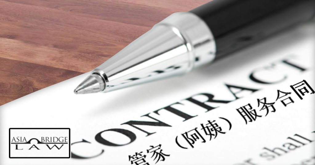 Using China Bilingual Contracts to protect your interests - an effective & affordable tool to enforce quality, price & lead time. Top 10 lessons for Supplier Contracts- learned the hard way during 20 years in China
