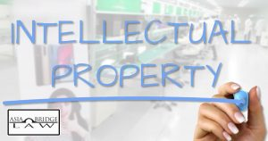 Learn how to monitor your intellectual property rights in China