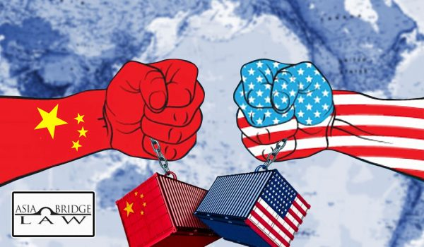 Trade War Strategies: Preventing your suppliers from violating your patents