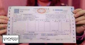 VAT Rebates: Negotiating power tool of China's Value Added Tax System