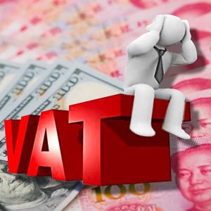 VAT Leaks & why would China change the VAT rebate rates in 2020?
