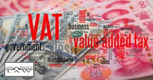How the VAT Rebate System works in China manufacturing