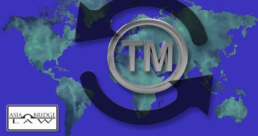 What Requirements Do I Need to Transfer Trademark Rights in China?