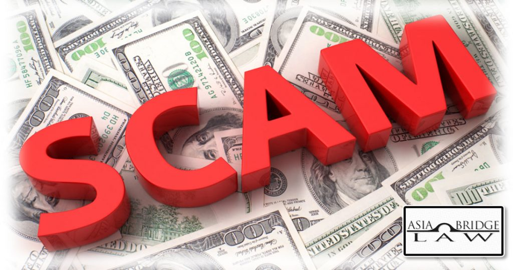 What are the two types of Scams?