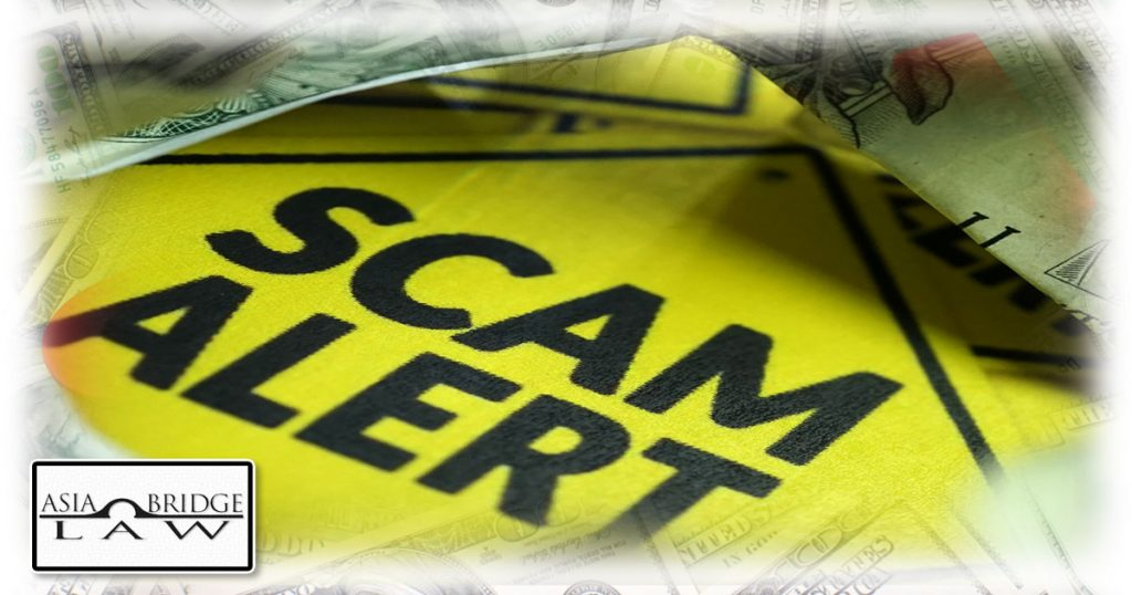Small buyer, high risk & E-buyer beware! Don't fall into a scam trap!