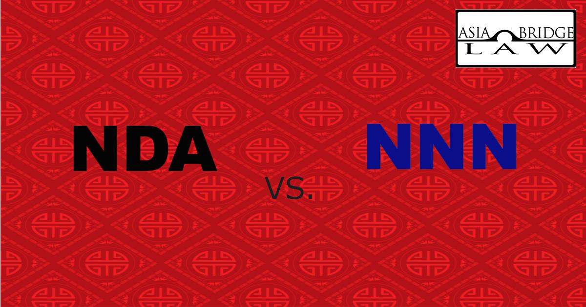 NDA-VS-NNN