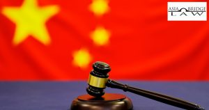 china court cases