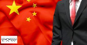 english speaking lawyer china
