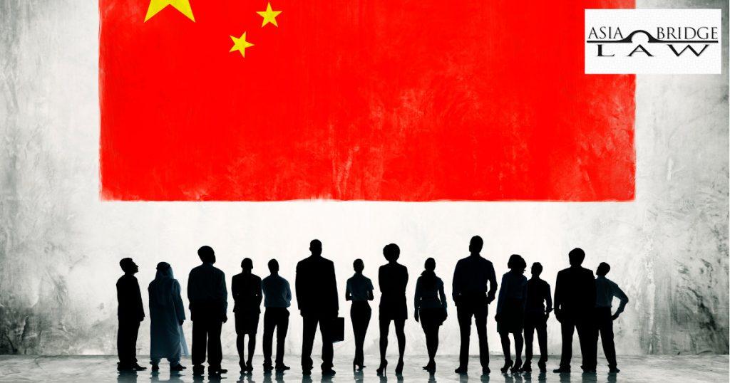 binding contract china