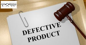 defect goods china