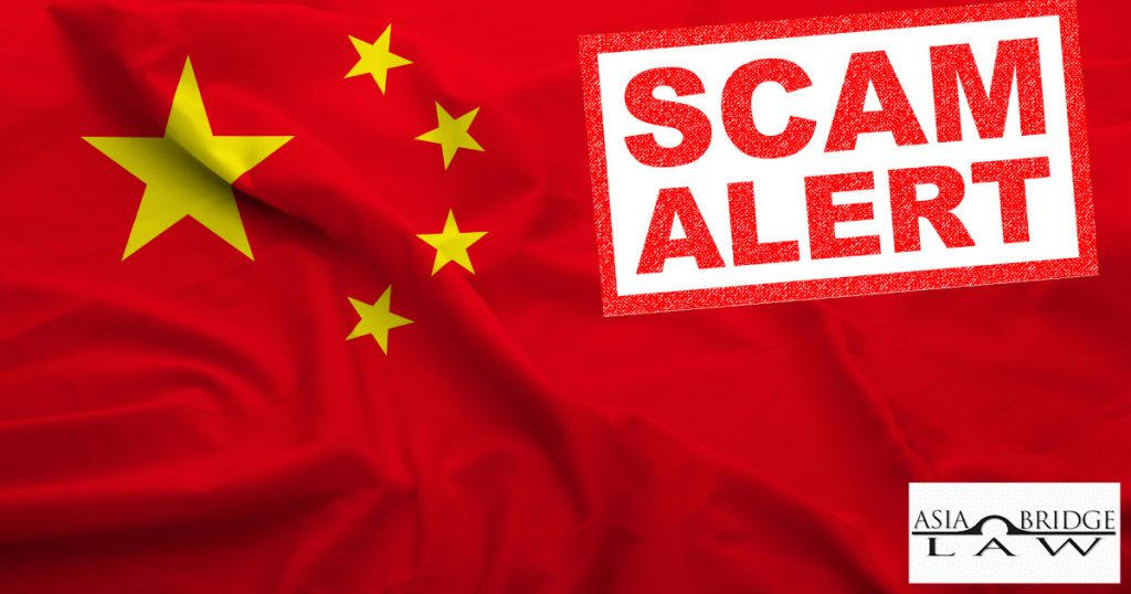 Common Scams when doing business in China