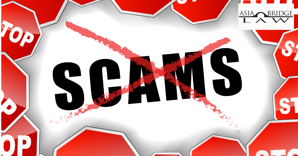 most common scams