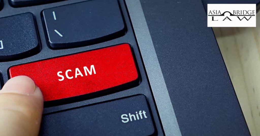Huge Red Flag that a Website is a Scam Artist