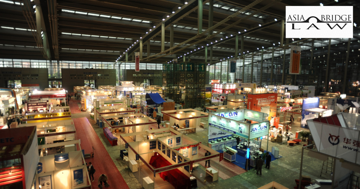 common mistakes in visiting trade show