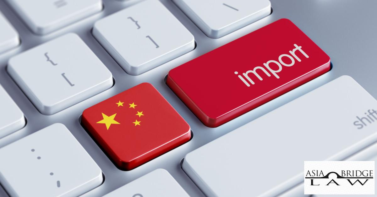 china shipping 2021