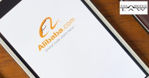 whitelist ip alibaba